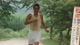 『帰らざる日々』(1978) 飯田ヘルスセンター近く
