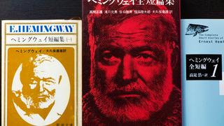 ヘミングウェイ短編集