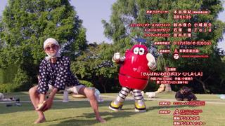 がんばれいわ!! ロボコン(脚本:浦沢義雄/監督:石田秀範/東映/2020)